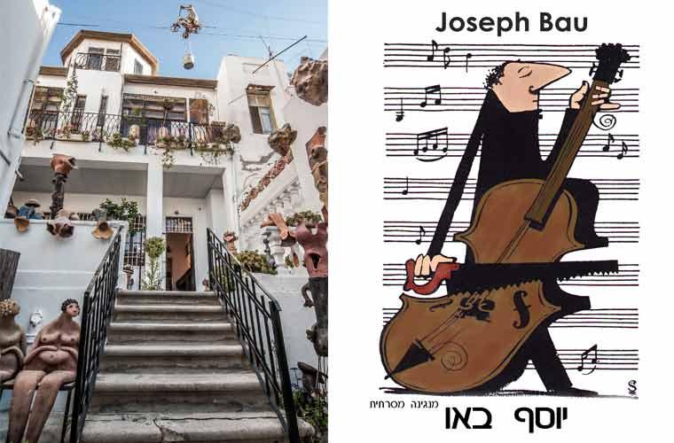 The Joseph Bau House - Tel Aviv attraction