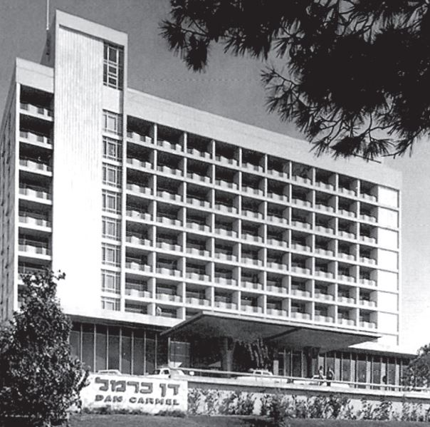 Dan Carmel hotel in the sixties