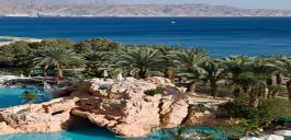 eilat rad sea view picture